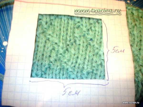 как рассчитать петли при вязании