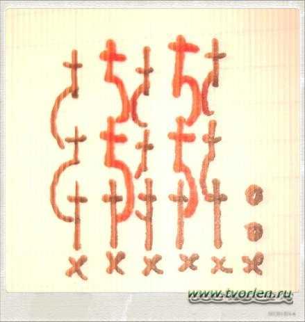 вязаные пинетки (4)