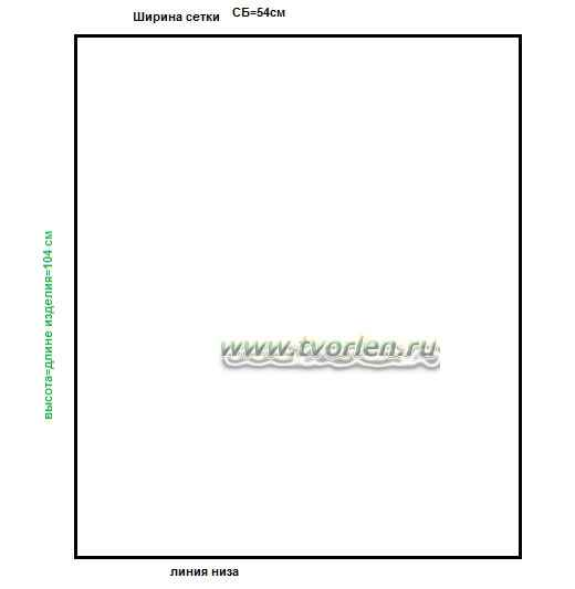 строим выкройку рейтуз (1)