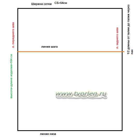 строим выкройку рейтуз (2)