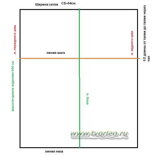строим выкройку рейтуз (3)