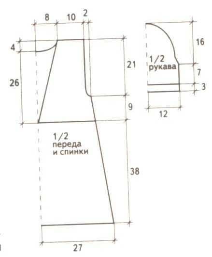 летняя кофта крючком (2)