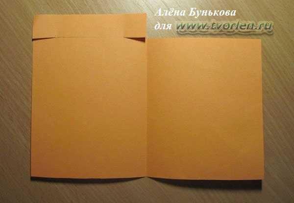 открытка своими руками (1)
