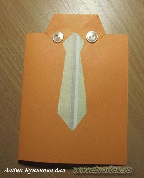 открытка своими руками (6)