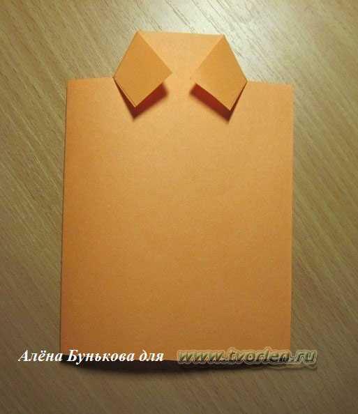 открытка своими руками (7)