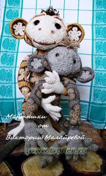 Мартышки Виктории Малайревой