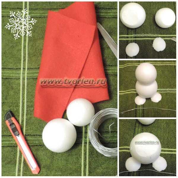 материалы для снеговика