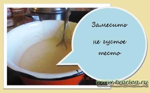 вафли к чаю (2)