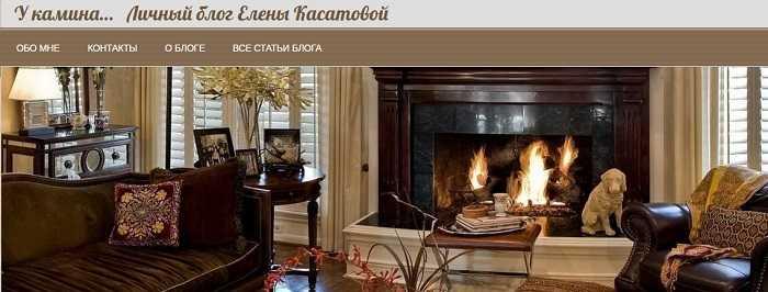 blog-eleny-kasatovoj