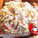 Крабовый салат… или салат с крабовыми палочками