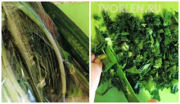 нарезка зелени для салата