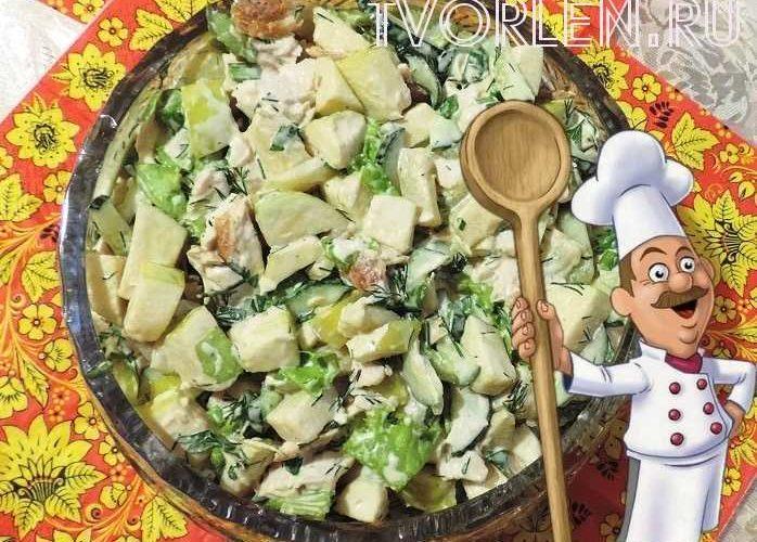 салат с курицей, ананасами и яблоком (1)