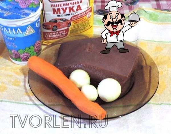 ингредиенты для печени с подливой