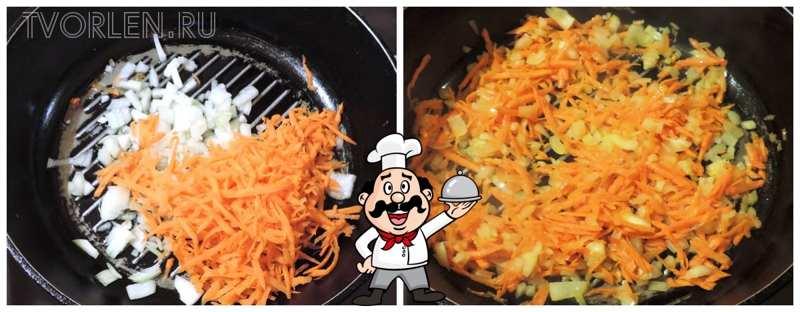 поджарка лук и морковь