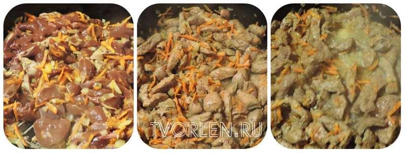 поджарка лук морковь печень