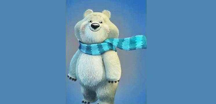 белый-медвежонок