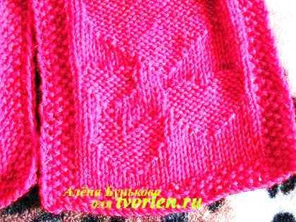 шарф-теневое-вязание-2
