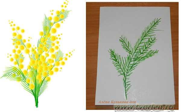 открытка для мамы(3)