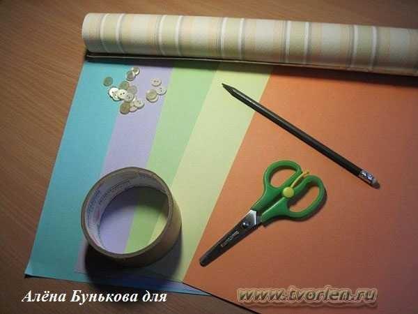 открытка своими руками (2)