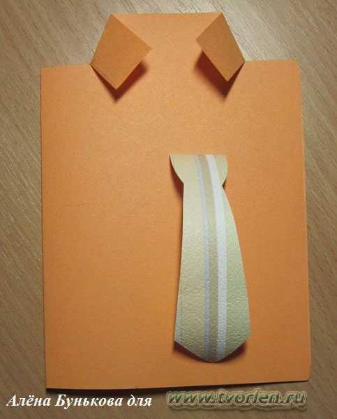 открытка своими руками (5)