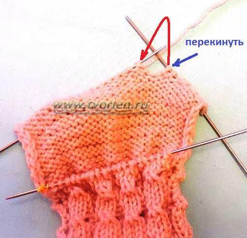 тёплые ажурные носочки спицами (2)