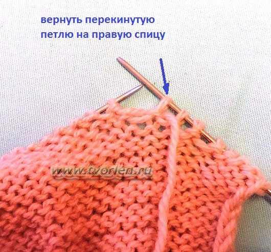 тёплые ажурные носочки спицами (4)