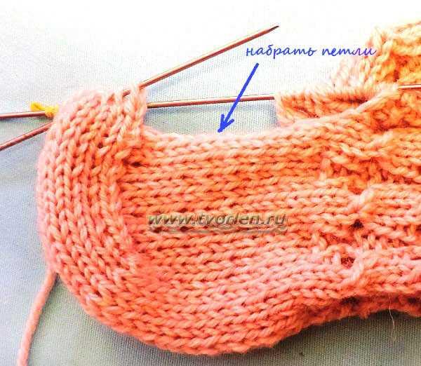 тёплые ажурные носочки спицами (7)