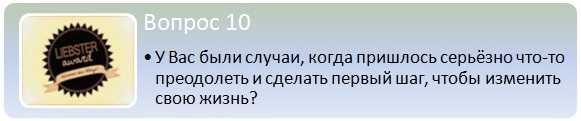 Вопросы 10