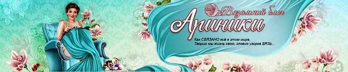 blog-ariniki