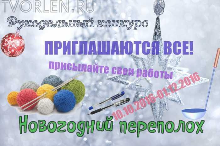 oformit-zayavku-na-uchastie-v-konkurse