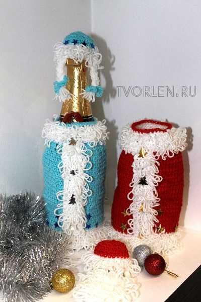 новогодняя одежда для бутылки