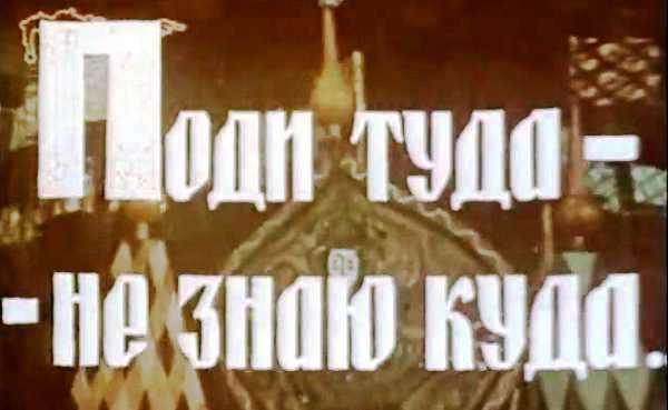 novogodnij-scenarij-dlya-podrostkov-10-15-let-7