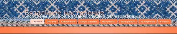 blog-eleny-zhabinoj