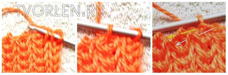 узор колоски тунисским крючком(9)