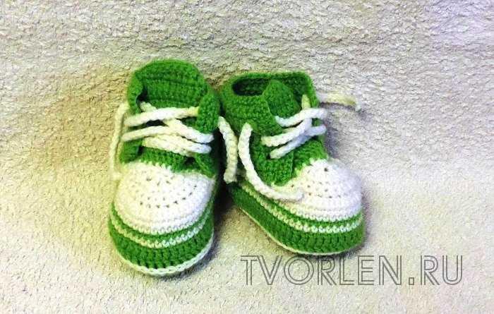 пинетки-ботинки (1)