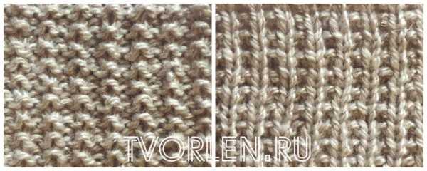 жемчужная резинка спицами варианты вязания творим не ленимся