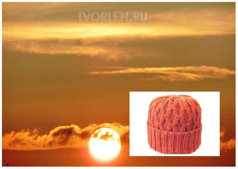 Готовимся к осени — шапочка цвета заката уходящего лета